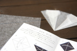 tachibana05