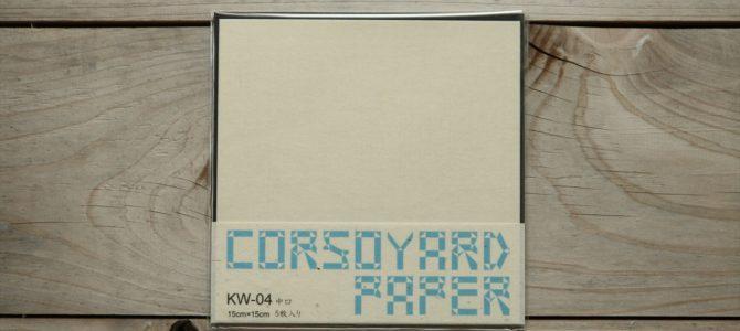 CORSOYARD PAPER 販売開始